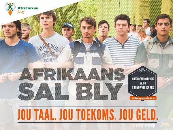 Afrikaans UFS